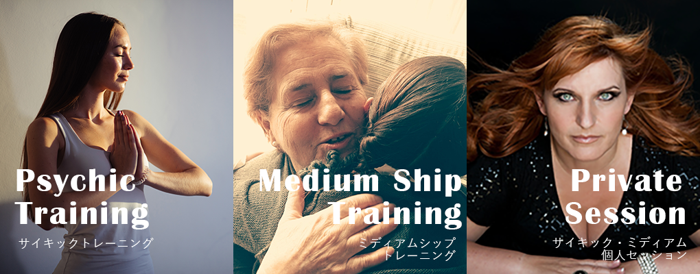 Medium Ship Training