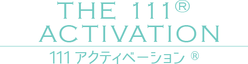 【the 111®Activation】111アクティベーション®